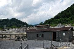 恐山(男湯)