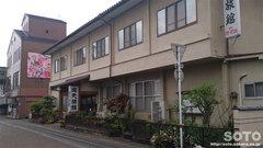 湯元旅館(2)