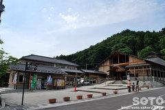 遠刈田(神の湯)