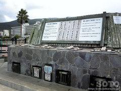 長崎県小浜(2)