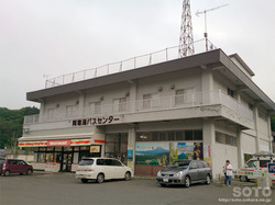 阿寒湖バスセンター