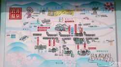 岩井温泉マップ