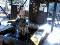 杖立温泉(足湯)