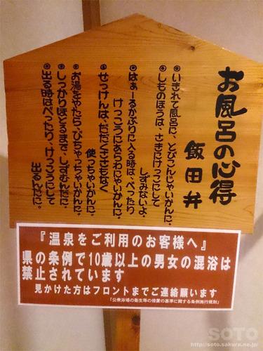 清流苑(2)