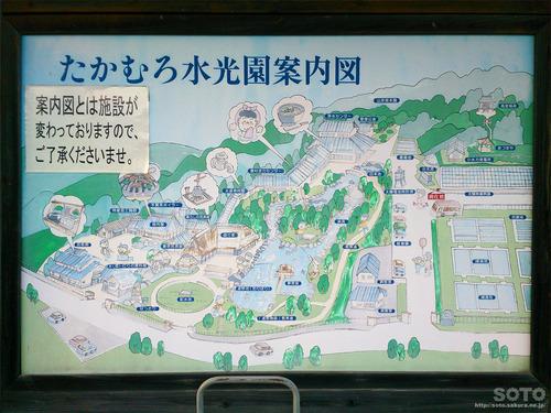 たかむろ水光園(地図)