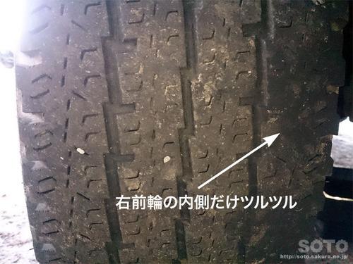 弘前メンテ2018秋(3)