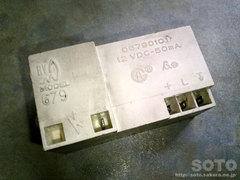 冷蔵庫の修理(2)