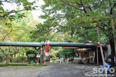 柿原養鱒場(入り口1)