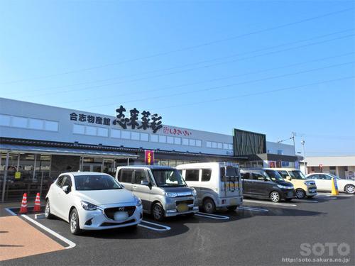 アンビー熊本(1)