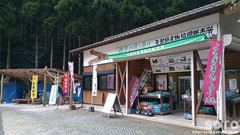 矢部村直売所
