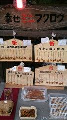ぎっちょの店(2)