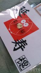 ぎっちょの店(4)
