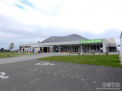 噴火湾パノラマパーク(1)