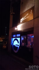 Goodmusic Bar&Live  G