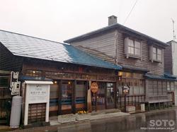 島の駅(01)