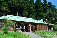 龍神cafe