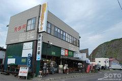 知床観光船(cafeFOX)