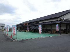 日田天領水の里 元氣の駅