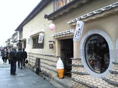 日田豆田町(5)