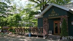 NAMIKI(1)