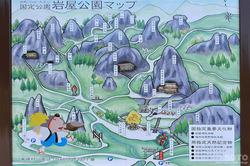 岩屋神社(案内図)
