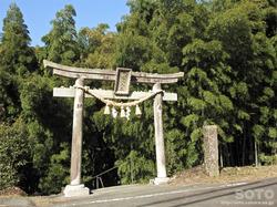 八大龍王神社(1)
