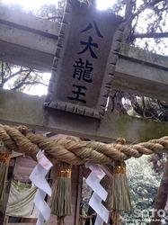 龍王神社(2)