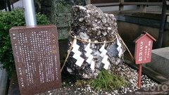 健軍神社(さざれ石)
