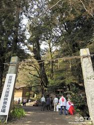 岩屋神社(石柱門)