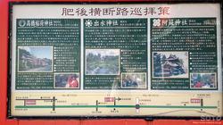 高橋稲荷神社(2)