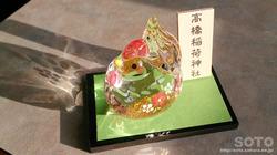 高橋稲荷神社(9)