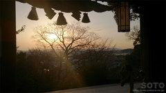 菊池神社豆まき(夕景)