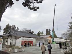 阿蘇神社(2017/02/04-1)