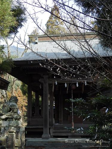 一ツ目神社