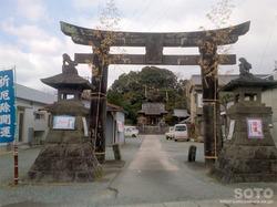 江田熊野座神社(01)