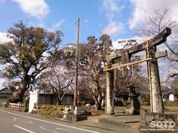米嶋八幡宮(01)