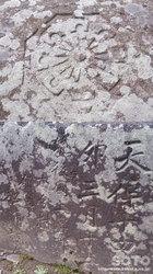 津江神社(8)
