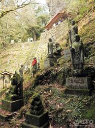 岩屋神社(五百羅漢)