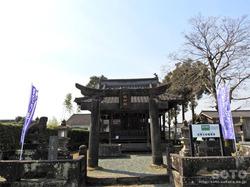 延寿太郎屋敷跡(1)