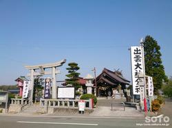出雲神社(1)