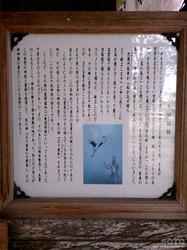 久々比神社(4)