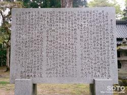酒垂神社(2)