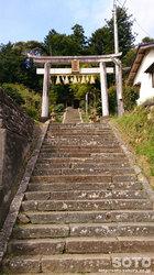 御湯神社(1)