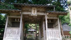 御湯神社(2)