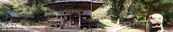 御湯神社(パノラマ)