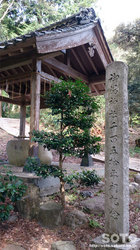 御湯神社(4)