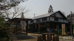 岩木山神社(足湯)