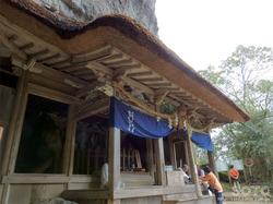 岩屋神社(本殿)
