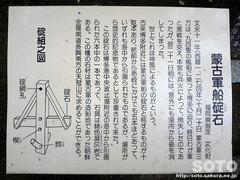 筥崎宮(6)