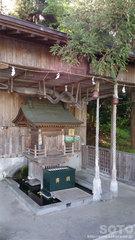 猿賀公園(水天宮)
